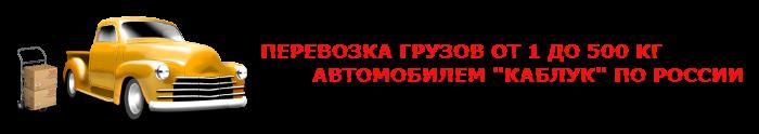 img-777-kabluk-ttk-sl-com-03