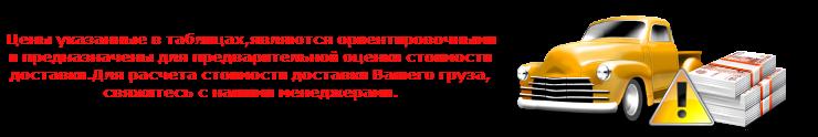 img-777-kabluk-ttk-sl-com-06