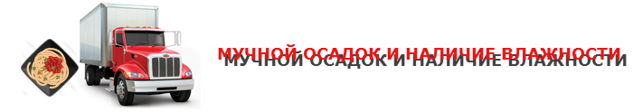 img-00-macaronu-ttk-sl-com-rep-macar-004-019