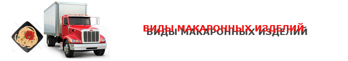img-00-macaronu-ttk-sl-com-rep-macar-004-02