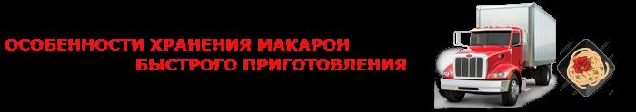 img-00-macaronu-ttk-sl-com-rep-macar-004-022