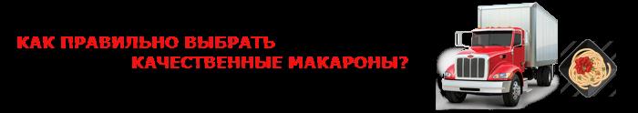 img-00-macaronu-ttk-sl-com-rep-macar-004-07