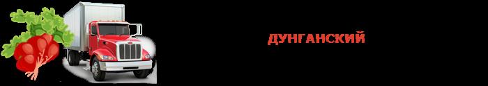 img-00-perevozka-rediski-ttk-sl-478-05