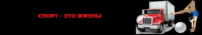 work-perev-sporttovarov-ttk-sl-com-04