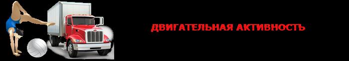 work-perev-sporttovarov-ttk-sl-com-05