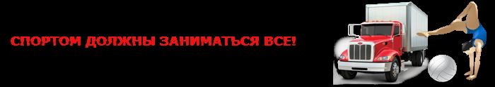 work-perev-sporttovarov-ttk-sl-com-06