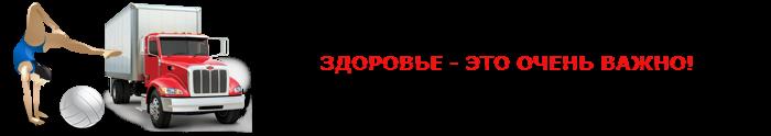 work-perev-sporttovarov-ttk-sl-com-07
