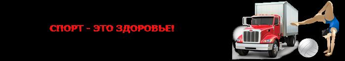work-perev-sporttovarov-ttk-sl-com-08