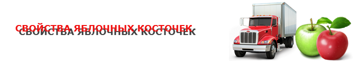work-perevoz-applle-ttk-sl-com-psvuy-449