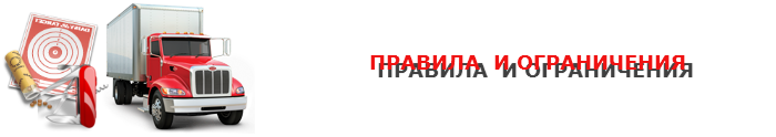 work-perevoz-ohotnichih-tovarov-ttk-sl-com-07