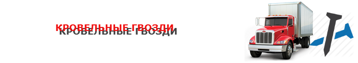 home-kvartirnui-pereezd-offis-ttk-sl-com-089-100011