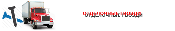 home-kvartirnui-pereezd-offis-ttk-sl-com-089-100012