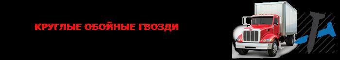 home-kvartirnui-pereezd-offis-ttk-sl-com-089-100013