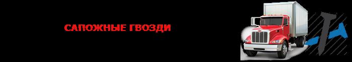 home-kvartirnui-pereezd-offis-ttk-sl-com-089-100015