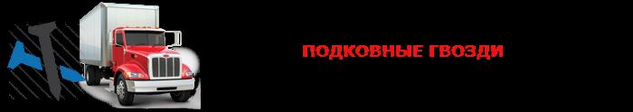 home-kvartirnui-pereezd-offis-ttk-sl-com-089-100016