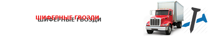 home-kvartirnui-pereezd-offis-ttk-sl-com-089-10007