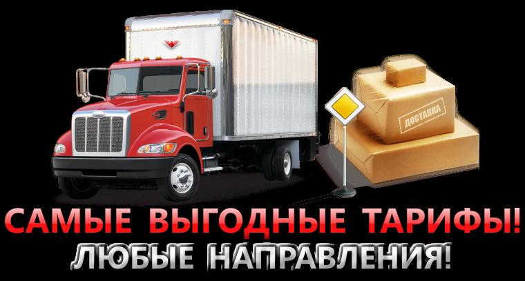 lubue-napravltniya-ttk-sl-com-0505-888