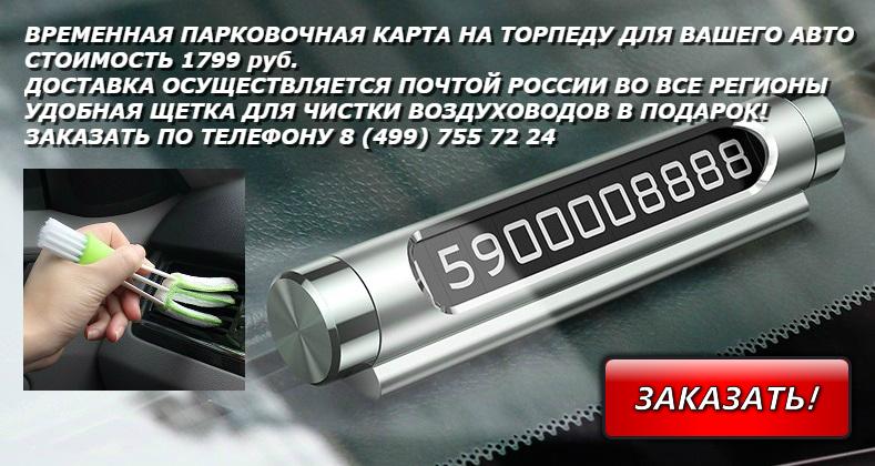 ttk-sl_shetka_parkovka_84997557224_8000