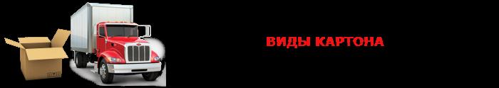 work-perevoz-890-8-876-8-76-555-6543-104