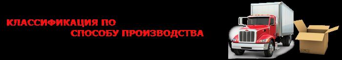 work-perevoz-890-8-876-8-76-555-6543-105
