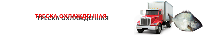 work-perevoz-ohlagdennaya-ruba-001-088-016