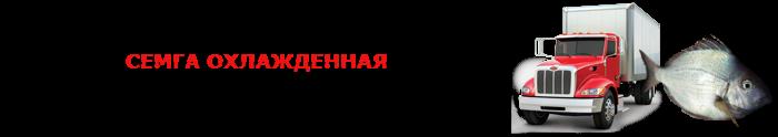 work-perevoz-ohlagdennaya-ruba-001-088-018