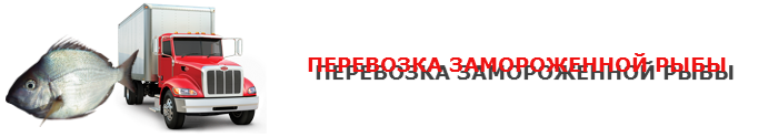 work-perevoz-ohlagdennaya-ruba-001-088-06