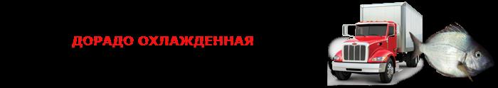 work-perevoz-ohlagdennaya-ruba-001-088-08