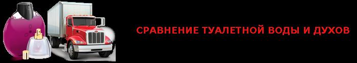 work-perevoz-88-tualetnoi-vodu-weter-ttk-s-com-554