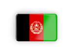 afghanistan_rectangular_icon_with_frame_256_150