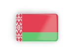 belarus_rectangular_icon_with_frame_2113_150_ttk-sl-com7