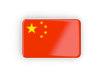 china_rectangular_icon_with_frame_2113_150_ttk-sl-com9