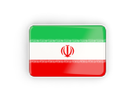 iran_rectangular_icon_with_frame_256_150