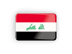 iraq_rectangular_icon_with_frame_256_150