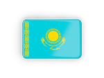 kazahstan_rectangular_icon_with_frame_2113_150_ttk-sl-com635