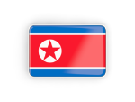 korea_north_rectangular_icon_with_frame_256-150