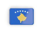kosovo_rectangular_icon_with_frame_256_150