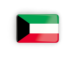 kuwait_rectangular_icon_with_frame_256_150