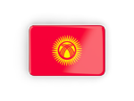 kyrgyzstan_russia_icon_with_frame_4997557224-rur-kur-87