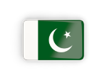 pakistan_rectangular_icon_with_frame_256_150