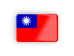 republic_of_china_rectangular_icon_with_frame_256_150