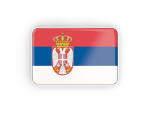serbia_rectangular_icon_with_frame_256-ttk-151-sl