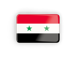 syria_rectangular_icon_with_frame_256_150