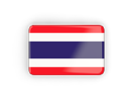 thailand_rectangular_icon_with_frame_256_150