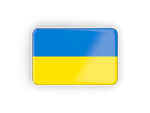 ukraina_rectangular_icon_with_frame_256-4997557224-ukr-rus-9