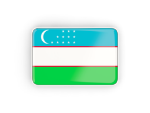 uzbekistan_rectangular_icon_with_frame_256-4997557224-uz-rus
