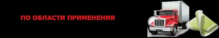 avtoperevozka-skatertei-i-salfetok-tttslcom-rus-956