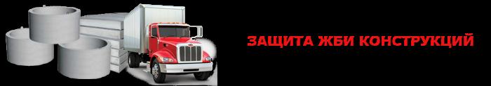 img-perevozka-plit-perekrutiya-gbi-0100