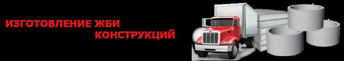 img-perevozka-plit-perekrutiya-gbi-075