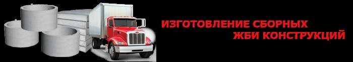 img-perevozka-plit-perekrutiya-gbi-076